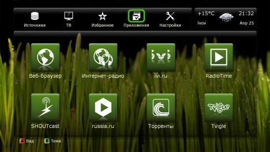 dune-tv-101w Приложения