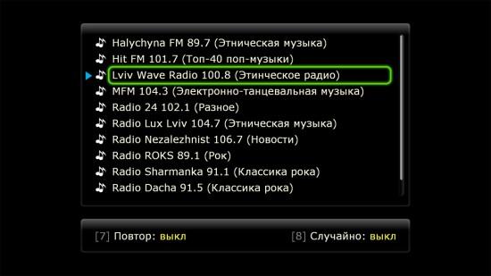 Dune-tv-101w radio