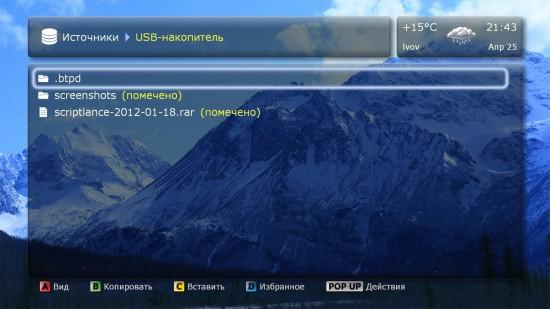 Dune-tv-101w usb-диск