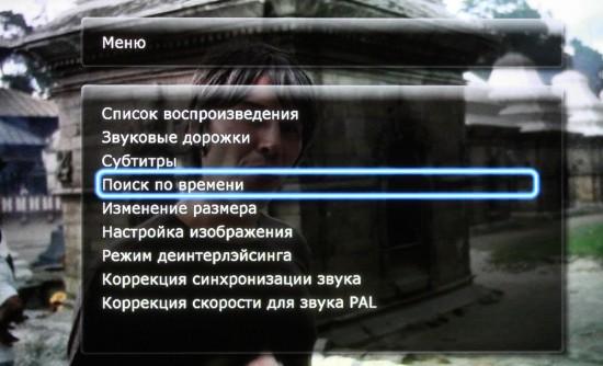 Dune-tv-101w видео меню