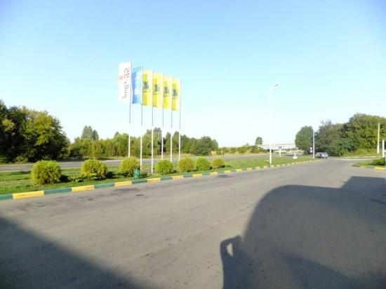 Рута 2012 (77)
