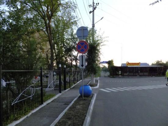 Рута 2012 (71)