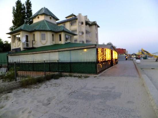 Рута 2012 (58)