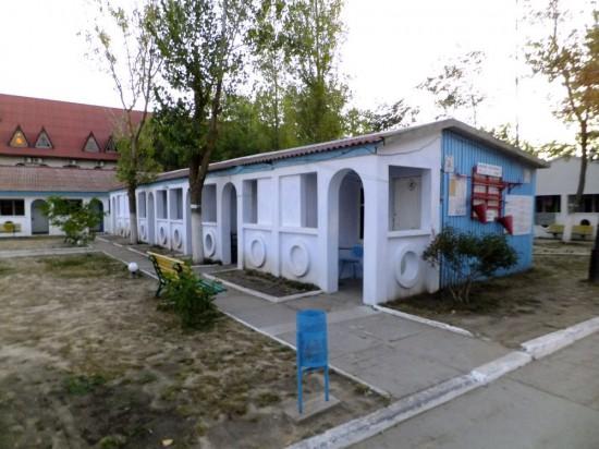 Рута 2012 (54)