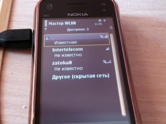 Рута 2012 (26)