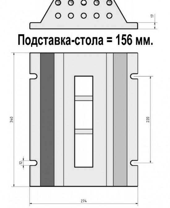 fdb20_razmeru