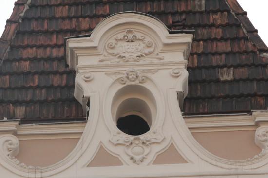 Элемент крыши, фальш-лаз,  на улице Академической во Львове