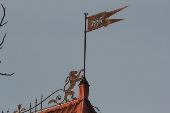 Флигель на здании около памятника Шевченко во Львове.  Его бБоковой части - ангела - к сожалению не видно.