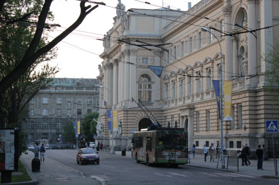 Университет им. Франко  во Львове
