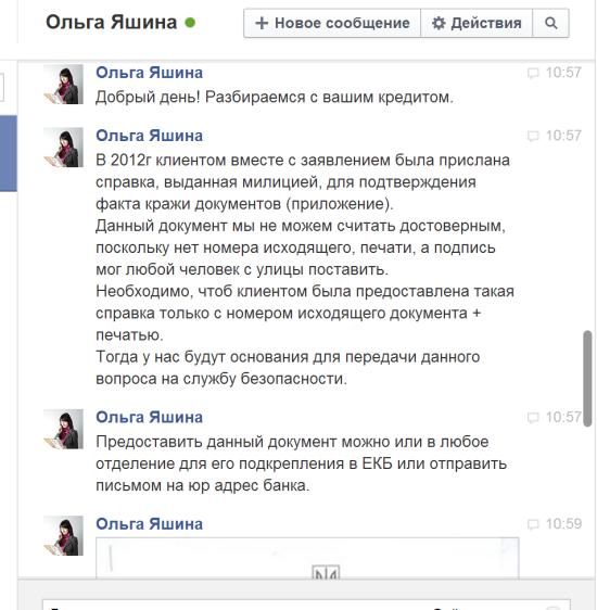 olga_jashina