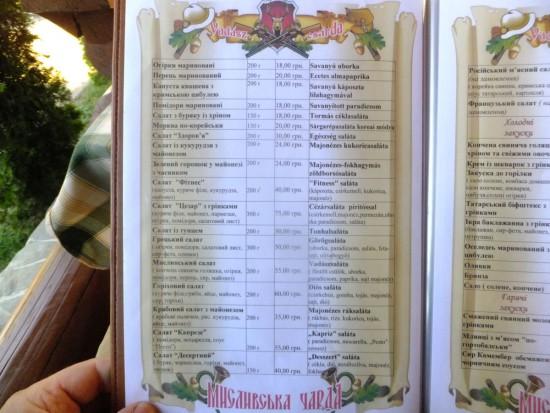 musluvskaja-charda-cenu-014