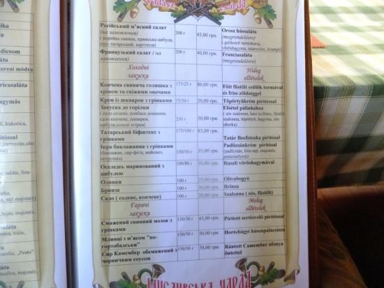 musluvskaja-charda-cenu-015