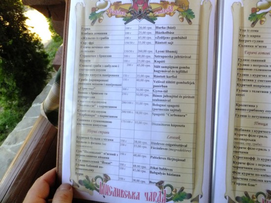 musluvskaja-charda-cenu-016
