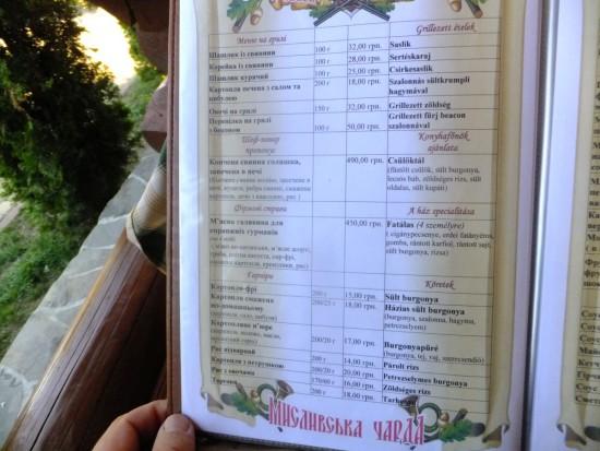 musluvskaja-charda-cenu-020
