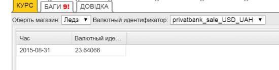 publikz_shop