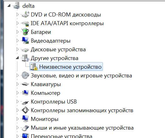arduino_atmel_16u2_driver