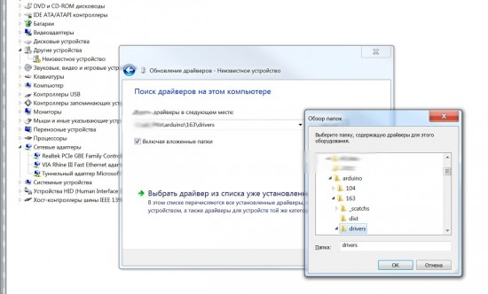 arduino_atmel_16u2_driver2
