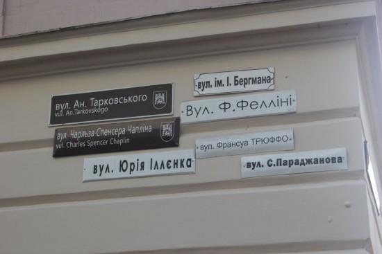 lviv-osen-=2015--018