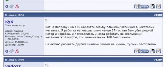 sovok_on_v_golovah