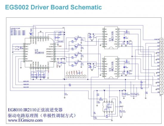 EGS002_schematics
