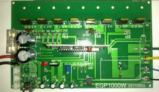 epg1000-2
