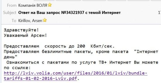 volia-zzet-1