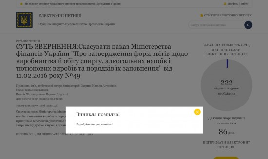 peticia_akciz