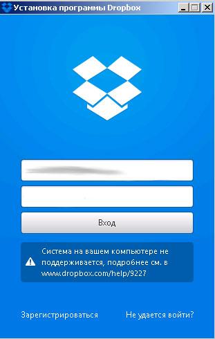 dropbox_loses_clients