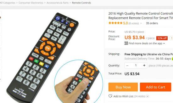 remote_001
