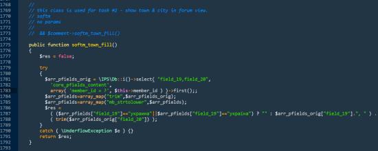 code_ips_addfields